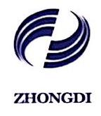 上海中迪物流有限公司 最新采购和商业信息