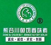 武汉白熊生物科技有限公司 最新采购和商业信息