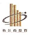 东莞市左庭右院实业投资有限公司