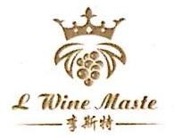 石家庄名庄荟葡萄酒贸易有限公司 最新采购和商业信息