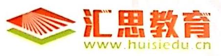 东莞市汇思教育咨询有限公司 最新采购和商业信息