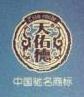 甘肃隆富源商贸有限责任公司 最新采购和商业信息