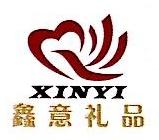 珠海市盛腾商贸有限公司 最新采购和商业信息