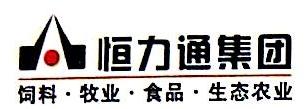 四川省绵阳市恒力通企业有限责任公司 最新采购和商业信息