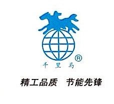 浙江星欧电机科技有限公司 最新采购和商业信息
