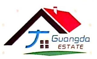 东莞市广大房地产经纪有限公司 最新采购和商业信息