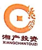 湖南省山丹丹文化传媒有限责任公司 最新采购和商业信息