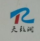 广州天致润广告有限公司