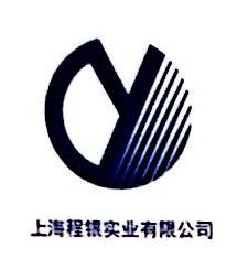 上海程银实业有限公司 最新采购和商业信息