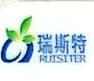 长春瑞斯特信息技术有限公司 最新采购和商业信息