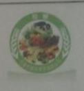 天津市缘居商贸有限公司