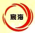 福建省宸海信息科技有限公司