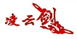 隆尧县凌云剑金属制品有限公司 最新采购和商业信息