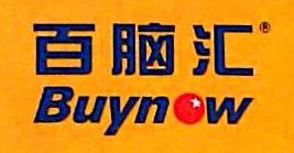百脑汇电子信息(杭州)有限公司 最新采购和商业信息