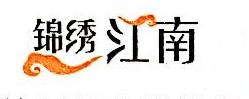 江西飞翔房地产开发有限公司 最新采购和商业信息