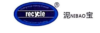 厦门泥宝置益环保技术有限公司 最新采购和商业信息