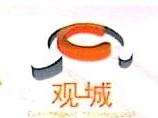 上海观城电子科技有限公司 最新采购和商业信息