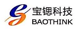 广州市宝锶信息技术有限公司 最新采购和商业信息
