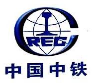中铁六局集团物资工贸有限公司 最新采购和商业信息