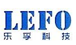 深圳市乐孚科技有限公司 最新采购和商业信息