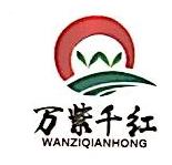 山东泽泰农业科技有限公司 最新采购和商业信息