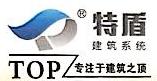 杭州特盾建筑材料有限公司 最新采购和商业信息