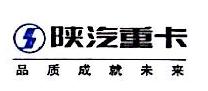 陕西通汇汽车物流有限公司 最新采购和商业信息