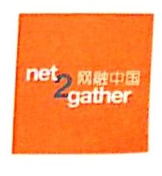 上海望融信息科技有限公司 最新采购和商业信息