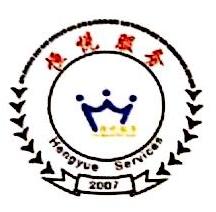 长沙恒悦企业管理服务有限公司