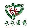 广州长长医药科技有限公司 最新采购和商业信息