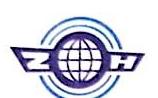 厦门宗衡物流发展有限公司 最新采购和商业信息