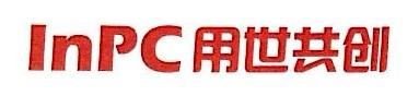 用世共创咨询(北京)有限公司 最新采购和商业信息