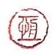 恒业古镇文化旅游开发集团有限公司