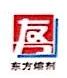 徐州友方金属材料有限公司