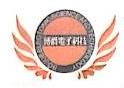 广州博爵电子科技有限公司 最新采购和商业信息