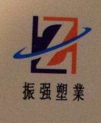 桐乡市洲泉振强塑业有限公司 最新采购和商业信息