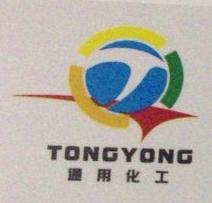 惠州市通用化工有限公司 最新采购和商业信息
