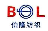 上虞市伊尔美毛纺织有限公司 最新采购和商业信息