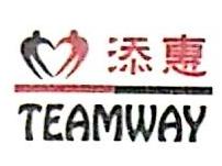 上海添惠国际物流有限公司