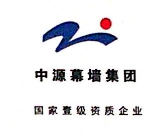 浙江中源力合新型建材有限公司 最新采购和商业信息