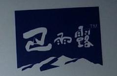 重庆博誉食品有限公司 最新采购和商业信息