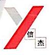 宁波信杰电缆桥架有限公司 最新采购和商业信息