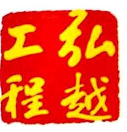 阳江市弘越电梯工程有限公司 最新采购和商业信息