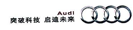 武汉运通益迪汽车销售服务有限公司 最新采购和商业信息