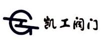 上海凯工阀门有限公司 最新采购和商业信息