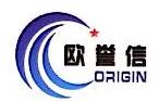 苏州欧誉信电子科技有限公司 最新采购和商业信息