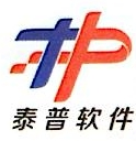 东莞市泰普软件开发有限公司 最新采购和商业信息