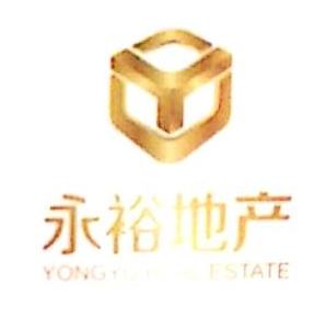 赣州市永裕房地产开发有限公司 最新采购和商业信息