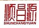 广州市信慧贸易有限公司