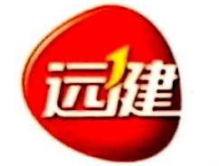 江西新远健药业有限公司